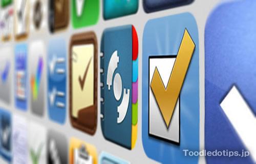 Toodledoと連携できるベストなToDoアプリ5選(iOS編)