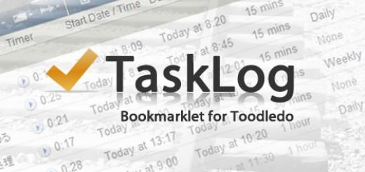 tasklog
